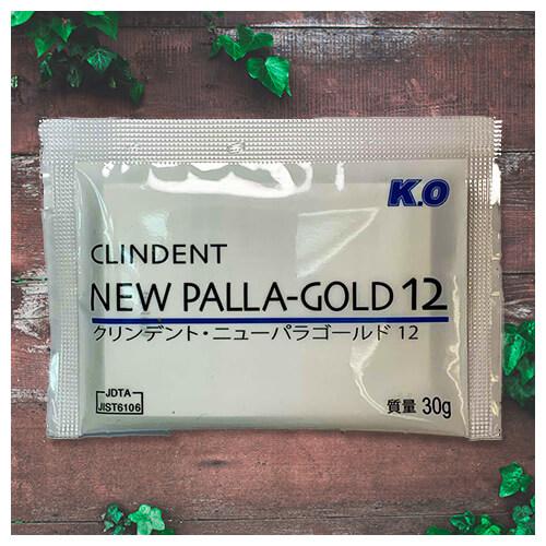 クリンデント ニューパラゴールド12の画像