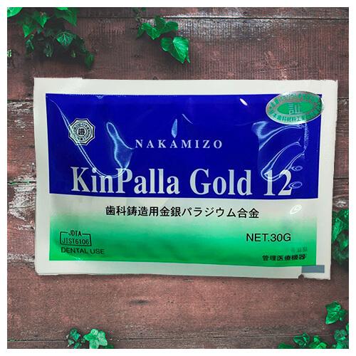 キンパラゴールド12の画像