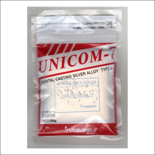 UNICOM-7(ユニコム7)