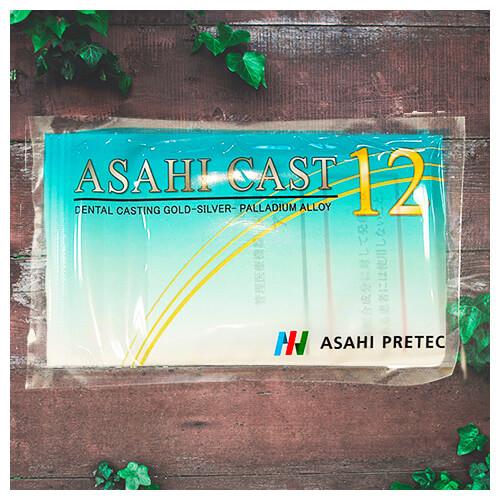 アサヒキャスト12