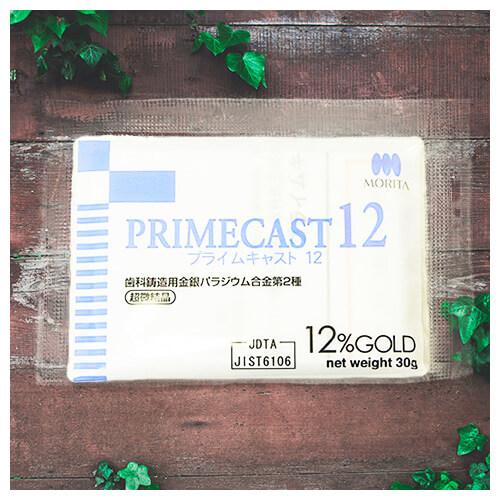 プライムキャスト12