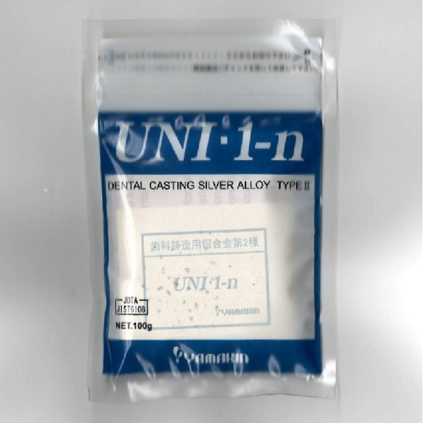 UNI・1-n